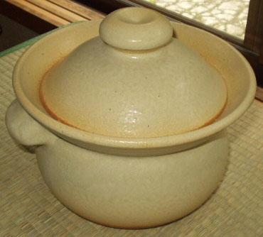 Koubou45