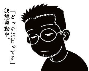 e-0011.JPG