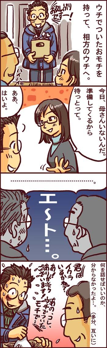 e-0917